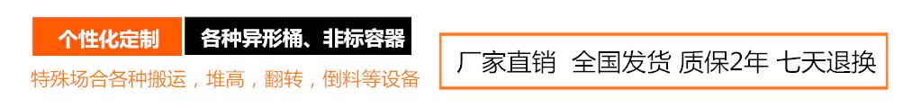 油桶夹厂家-上海奕宇电子科技