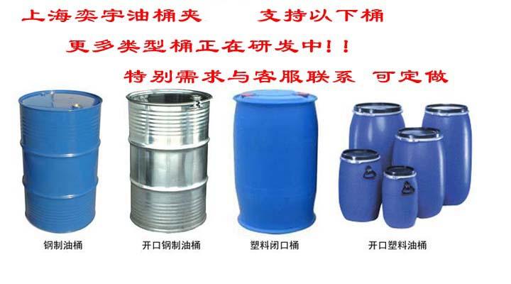 标准柴油桶尺寸