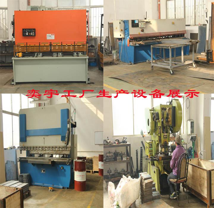 油桶夹具厂家生产设备