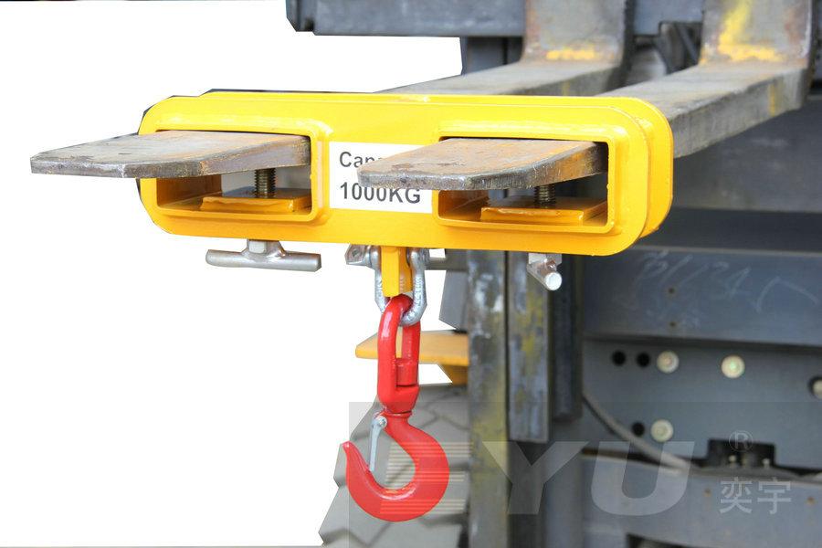 双孔 - 油桶吊具